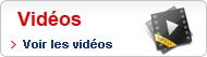 Vidéos sécurité neufbox